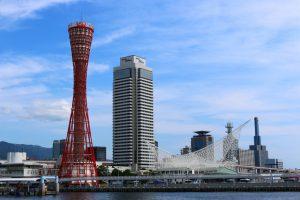 Tháp cảng Kobe